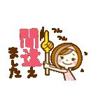 あんずちゃん3(個別スタンプ:23)