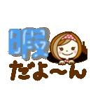 あんずちゃん3(個別スタンプ:24)