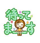 あんずちゃん3(個別スタンプ:25)
