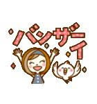 あんずちゃん3(個別スタンプ:26)