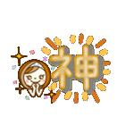 あんずちゃん3(個別スタンプ:27)