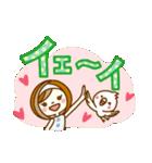 あんずちゃん3(個別スタンプ:28)