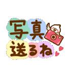 あんずちゃん3(個別スタンプ:29)
