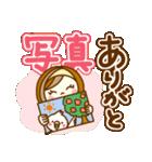 あんずちゃん3(個別スタンプ:30)
