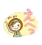 あんずちゃん3(個別スタンプ:31)