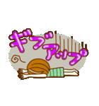 あんずちゃん3(個別スタンプ:34)