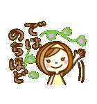 あんずちゃん3(個別スタンプ:37)