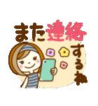 あんずちゃん3(個別スタンプ:38)