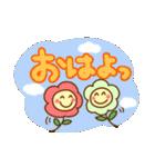 あんずちゃん3(個別スタンプ:39)