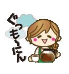 【毎日つかえる言葉♥2】ゆるカジ女子(個別スタンプ:9)