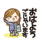 【毎日つかえる言葉♥2】ゆるカジ女子(個別スタンプ:10)