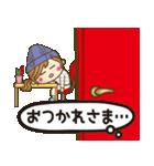 【毎日つかえる言葉♥2】ゆるカジ女子(個別スタンプ:15)