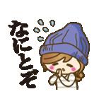 【毎日つかえる言葉♥2】ゆるカジ女子(個別スタンプ:18)