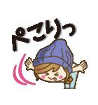 【毎日つかえる言葉♥2】ゆるカジ女子(個別スタンプ:19)