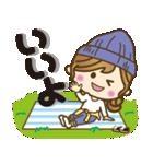 【毎日つかえる言葉♥2】ゆるカジ女子(個別スタンプ:20)