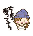 【毎日つかえる言葉♥2】ゆるカジ女子(個別スタンプ:27)