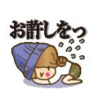 【毎日つかえる言葉♥2】ゆるカジ女子(個別スタンプ:35)