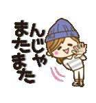 【毎日つかえる言葉♥2】ゆるカジ女子(個別スタンプ:40)