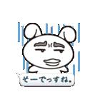 げすすた(個別スタンプ:02)