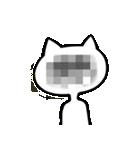 いろんな顔のネコさん(個別スタンプ:39)