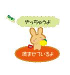 土佐弁好きウサギ応援高知隊(翻訳あり)(個別スタンプ:2)