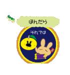 土佐弁好きウサギ応援高知隊(翻訳あり)(個別スタンプ:40)