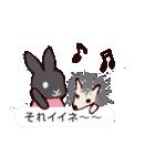 うさぎとハリ3(ふきだし)(個別スタンプ:02)