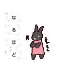 うさぎとハリ3(ふきだし)(個別スタンプ:03)