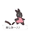 うさぎとハリ3(ふきだし)(個別スタンプ:04)