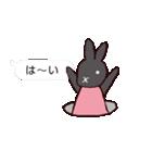 うさぎとハリ3(ふきだし)(個別スタンプ:07)