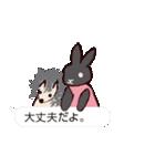 うさぎとハリ3(ふきだし)(個別スタンプ:08)