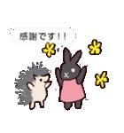 うさぎとハリ3(ふきだし)(個別スタンプ:10)
