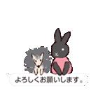 うさぎとハリ3(ふきだし)(個別スタンプ:12)
