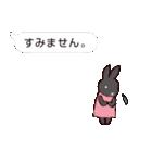 うさぎとハリ3(ふきだし)(個別スタンプ:13)