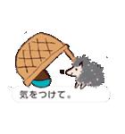 うさぎとハリ3(ふきだし)(個別スタンプ:18)