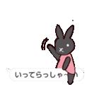うさぎとハリ3(ふきだし)(個別スタンプ:19)