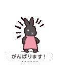 うさぎとハリ3(ふきだし)(個別スタンプ:20)