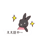 うさぎとハリ3(ふきだし)(個別スタンプ:22)