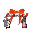 うさぎとハリ3(ふきだし)(個別スタンプ:24)