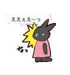 うさぎとハリ3(ふきだし)(個別スタンプ:26)