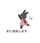 うさぎとハリ3(ふきだし)(個別スタンプ:29)