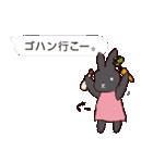 うさぎとハリ3(ふきだし)(個別スタンプ:30)