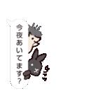 うさぎとハリ3(ふきだし)(個別スタンプ:31)