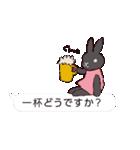 うさぎとハリ3(ふきだし)(個別スタンプ:32)