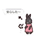 うさぎとハリ3(ふきだし)(個別スタンプ:33)