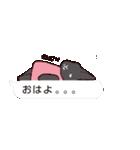 うさぎとハリ3(ふきだし)(個別スタンプ:35)