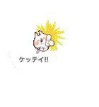吹き出しの上のネコ(個別スタンプ:05)