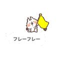 吹き出しの上のネコ(個別スタンプ:16)