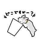 Mシュナ しゅうちゃん(個別スタンプ:28)