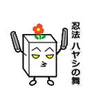 林さん専用スタンプ【毒顔とうふ】(個別スタンプ:2)